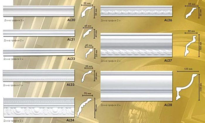 Как выбрать потолочный плинтус для натяжного потолка